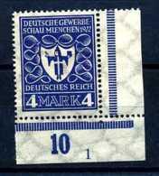 Z11726)DR 202**, ER Mit Plattennummer 1 - Unused Stamps