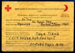 Z16171)DR Kriegsgefangenen-/POW-Karte 1946 UDSSR - Allemagne