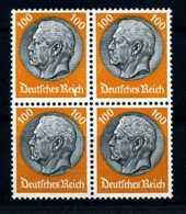 Z17353)DR 495 VB(*) - Deutschland