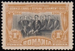 ROMANIA - Scott #176 King Carol I Coronation, 40th Anniv. / Mint H Stamp - 1881-1918: Charles I