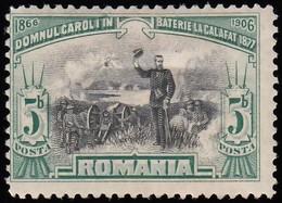ROMANIA - Scott #178 King Carol I Coronation, 40th Anniv. / Mint H Stamp - 1881-1918: Charles I