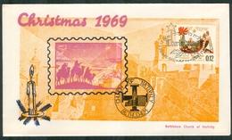 """Israel FDC - 1969 Philex Nr. 449 """"CHRISTMAS 1969"""",  *** - Full Tab - Mint Condition - - FDC"""