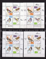 2017 FAUNA- Birds SPARROWS S/S – MNH+2S/S Perf.+ Imperf. Missing Value  BULGARIA/Bulgarie - Moineaux