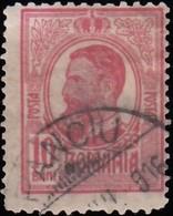 ROMANIA - Scott #220 King Carol I / Used Stamp - 1881-1918: Charles I