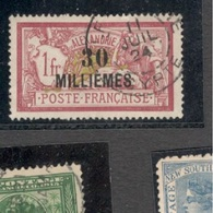 ALEXANDRIA1921:Yvert58used - Alexandrie (1899-1931)
