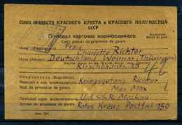 Z31940)DR POW/Kriegsgefangenenbrief 1946 Aus Der UDSSR - Allemagne