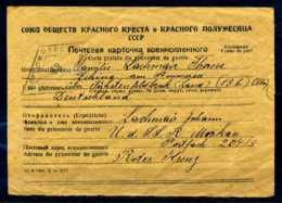 Z31948)DR POW/Kriegsgefangenenbrief 1946 Aus Der UDSSR - Allemagne