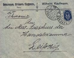 1906 , LETONIA , SOBRE COMERCIAL CIRCULADO ENTRE RIGA Y LEIPZIG, LLEGADA AL DORSO, MAT. ESTACIÓN DE FERROCARRIL - Letonia