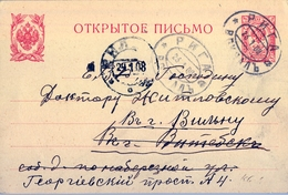 1908 , LETONIA , ENTERO POSTAL CIRCULADO , MAT. ESTACIÓN DE FERROCARRIL DE RIGA - Letonia