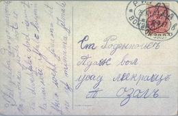 1917 , LETONIA , TARJETA POSTAL CIRCULADA , MAT. ESTACIÓN DE FERROCARRIL DE RIGA - Letonia