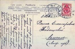 1908 , LETONIA , TARJETA POSTAL CIRCULADA , MAT. ESTACIÓN DE FERROCARRIL DE RIGA - Letonia