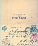 1898 , LETONIA , TARJETA ENTERO POSTAL CIRCULADA A COLONIA , MAT. ESTACIÓN DE FERROCARRIL DE RIGA - Letonia
