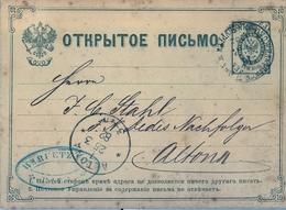 1882 , LETONIA , TARJETA ENTERO POSTAL CIRCULADA A ALTONA , MAT. ESTACIÓN DE FERROCARRIL DE RIGA - Letonia