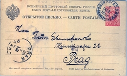1888 , LETONIA , TARJETA ENTERO POSTAL CIRCULADA A PRAGA , MAT. ESTACIÓN DE FERROCARRIL DE RIGA - Letonia