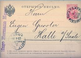 1886 , LETONIA , TARJETA ENTERO POSTAL CIRCULADA A HALLE , MAT. ESTACIÓN DE FERROCARRIL DE RIGA - Letonia