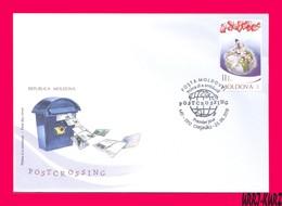MOLDOVA 2018 Postcrossing Childrens Stories Character Guguta Travelling Globe With Post Cards Mi Klb.1053 Sc989 FDC - Moldova