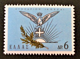 CONGRES DE L'A.H.E.P.A 1965 - NEUF ** - YT 858 - MI 883 - Griechenland