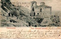 VISITE Des RUINES - Bulgarie