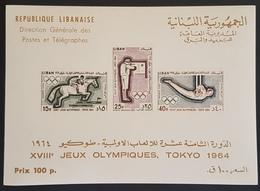 DE23- Lebanon 1964 Tokyo Olympic Ganes S/S Block MNH - Lebanon