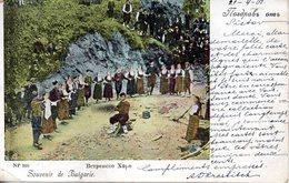 SOUVENIR De BULGARIE - 1901 - - Bulgarie