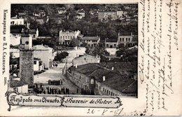 SOUVENIR De SISTOV - RUE En 1901 - - Bulgaria