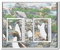 Chili 1995, Postfris MNH, Birds, Penguins - Chili