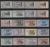 INDE - Série 59 à 78 *   -- Cote : 97,00 € - India (1892-1954)