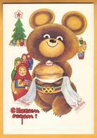 1978 Russia USSR   Happy New Year. Misha. Nesting Dolls. Olympics 1980. Moscow. Russia. - 1923-1991 USSR