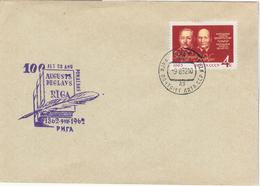 Latvia USSR 1962 Stamp Belarus Poet Kolas & Kupala, Canceled In Riga, Augusts Deglavs - Latvia