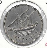*kuwait 100 Fils 1962 Km 14   Xf - Kuwait