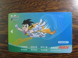 China GDCATV Smart Card - Phonecards