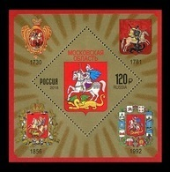 Russia 2018 Mih. 2615 (Bl.267) Coat Of Arms Of Moscow Region MNH ** - Unused Stamps