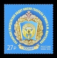 Russia 2018 Mih. 2622 General Margelov Ryazan Higher Airborne Command School MNH ** - Unused Stamps