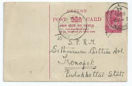 Ceylon Stationary Card GVI 5c - Ceylon (...-1947)