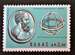 PLANETARIUM EUGHENIDES 1965 - NEUF ** - YT 870 - MI 892 - Greece