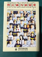 MACAU 1995 SECURITY FORCES DAY COMMEMORATIVE POSTAL STATIONERY CARDS SET OF 4.(POST OFFICE NO. BPE 15 -18) W\FOLDER - Macau