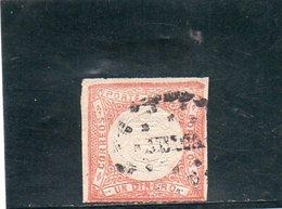 PEROU 1858 O - Peru