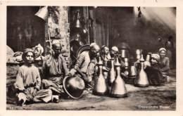 Iracq / 17 - Coppersmiths Bazaar - Belle Oblitération - Iraq