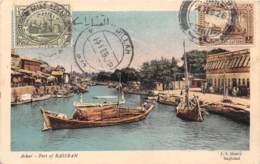 Iracq / 24 - Port Of Bassrah - Belle Oblitération - Iraq
