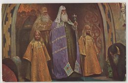 4596 Russia  Painter Ivanov  His Holiness Patriarch  Edition Knebel - Russie