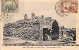 Iracq / 29 - Babylone - Belle Oblitération - Iraq