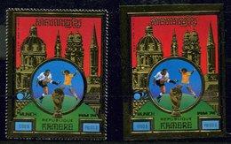 Rep Khmère ** Blocs Dent Et ND - Jeux De Minich  - J.O 1976 - Or - Kampuchea