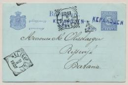 Nederlands Indië - 1902 - 5 Cent Briefkaart Van L KEPANDJEN Naar Batavia - Nederlands-Indië