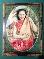 CHINA OLD CALENDAR PICTURE POST CARD SET OF 10 - China