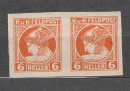 Austria, Austrohungarian Empire Feldpost 1916 Mi#50 U - Imperforated Pair, Mint Hinged - Unused Stamps