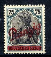 DANZIG 1920 Overprint On 75 Pf.. With Flaw, MNH / **. Michel 25 - Danzig
