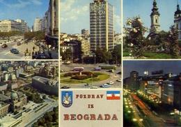 Pozdrav Iz Beograda - 1033 - Formato Grande Viaggiata Mancante Di Affrancatura – E 9 - Jugoslavia
