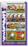 Burundi 1974 - MNH ** - UPU - Michel Nr. Bloc 80A (bdi061) - Burundi