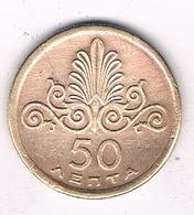 50 LEPTA  1973 GRIEKENLAND /9111// - Greece