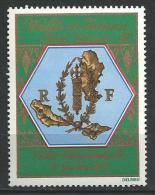 """Wallis Aerien YT 98 (PA) """" Visite Présidentielle """" 1979 Neuf** - Poste Aérienne"""